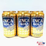 Inca Kola 12oz 6 Pack | The Golden Kola