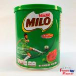 Milo Can/ Lata 14.1oz | Nestle